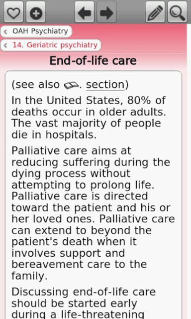 Oxford American H. Psychiatry screenshot 2