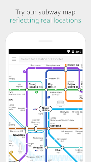KakaoMetro - Subway Navigation screenshot 1