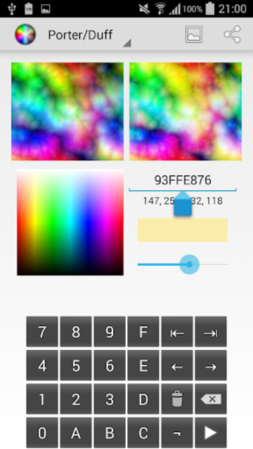 Color Filters in Android SDK screenshot 4