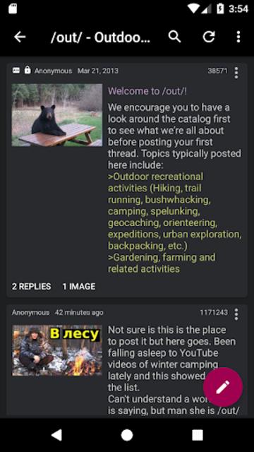 Omnichan Pro: 4chan and 8chan Client screenshot 2