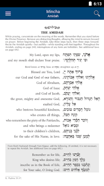 Siddur Tehillat Hashem – Linear Edition screenshot 2