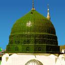 Icon for Namaz Vakitleri
