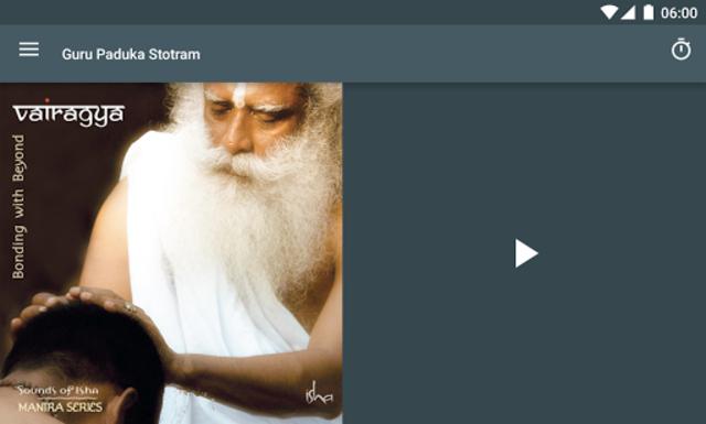 Isha Chants screenshot 8