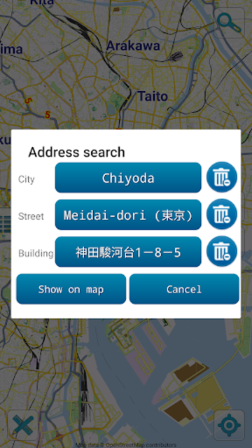 Map of Tokyo offline screenshot 3
