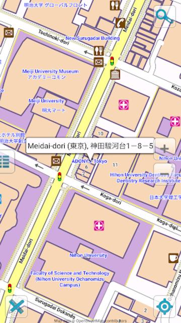 Map of Tokyo offline screenshot 4
