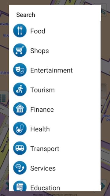 Map of Tokyo offline screenshot 6