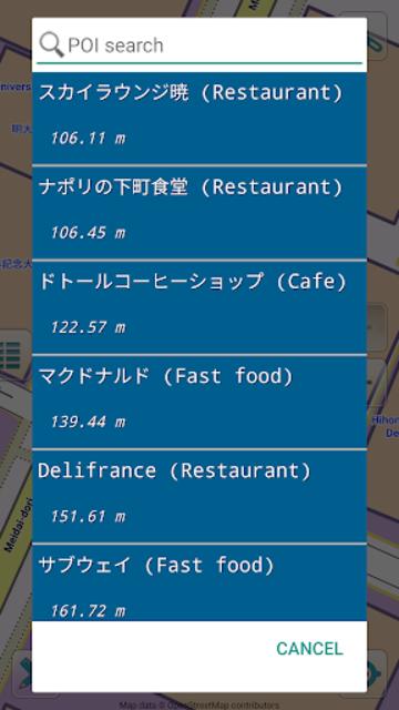 Map of Tokyo offline screenshot 7