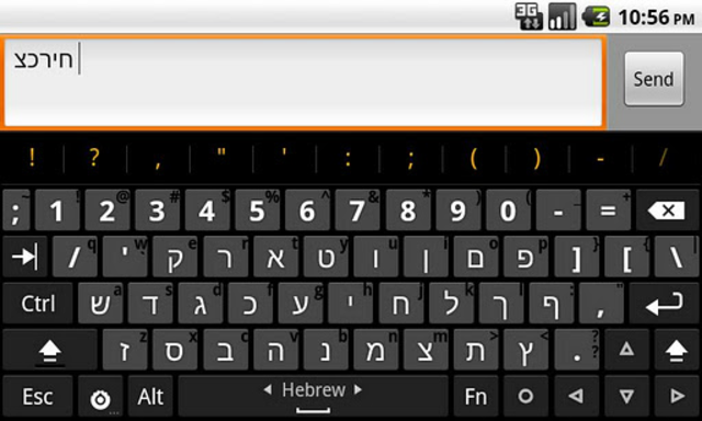 Hacker's Keyboard screenshot 3