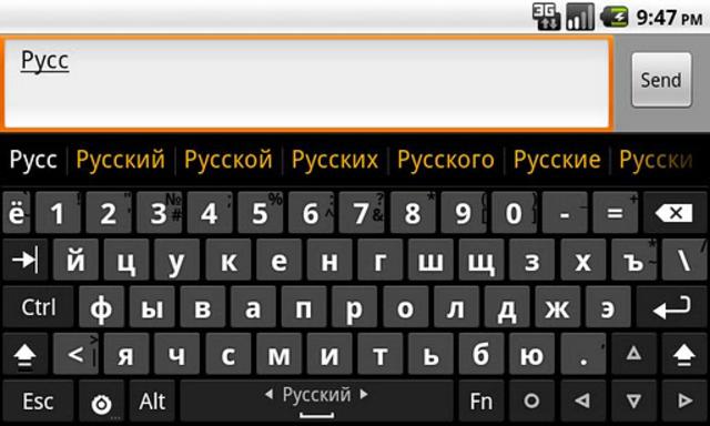 Hacker's Keyboard screenshot 6