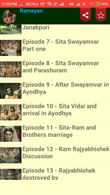 About: Ramayan Ramanand Sagar App (Google Play version) | Ramayan