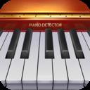 Icon for Piano Detector