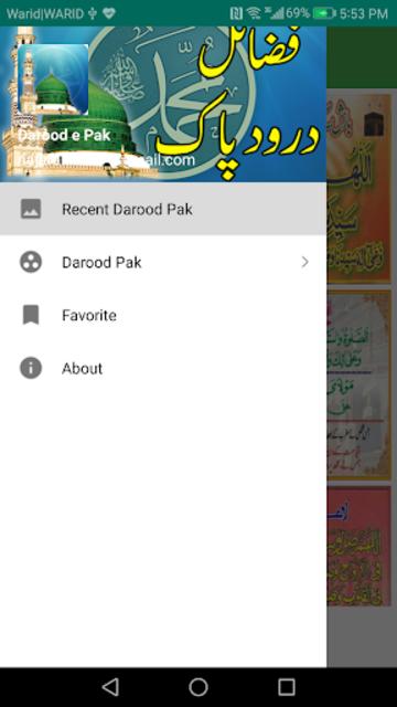 Wazaif e Darood Pak