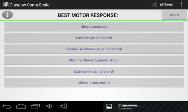 Glasgow Coma Scale PRO screenshot 9