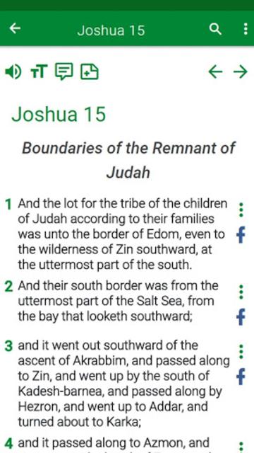 RSV Bible screenshot 30