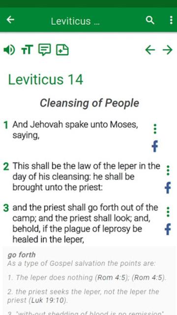 RSV Bible screenshot 32