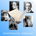 Icon for Поэзия серебрянного века
