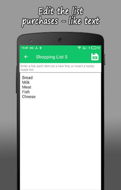 Shopping List S PRO screenshot 5