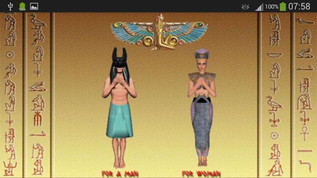 Egyptian divination screenshot 2