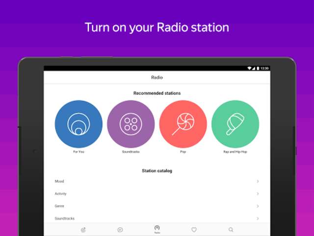 Yandex Music — listen and download screenshot 16