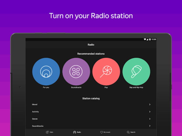 Yandex Music and podcasts — listen and download screenshot 16