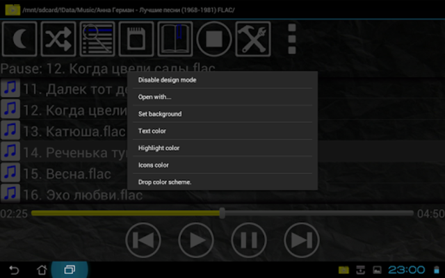 PPlayer screenshot 8