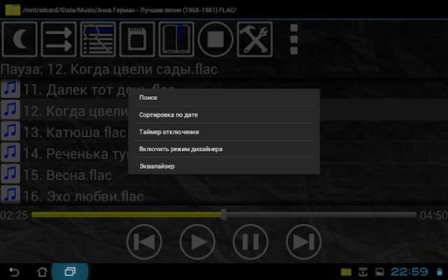 PPlayer screenshot 22