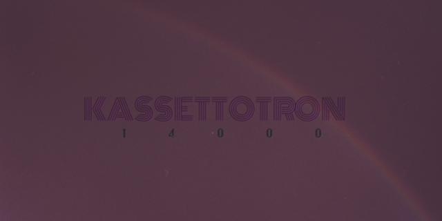 Kassettotron 14000 screenshot 1