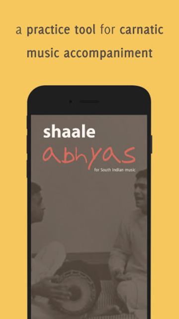 Shaale Abhyas - Carnatic music screenshot 1