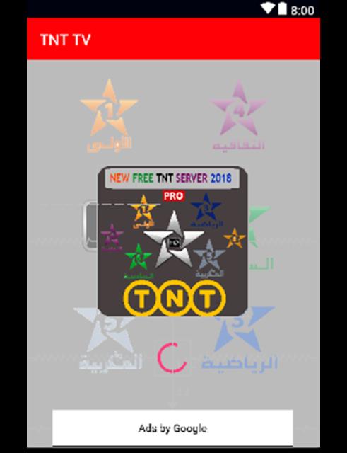 TNT Maroc TV channels live servers 2018 screenshot 3