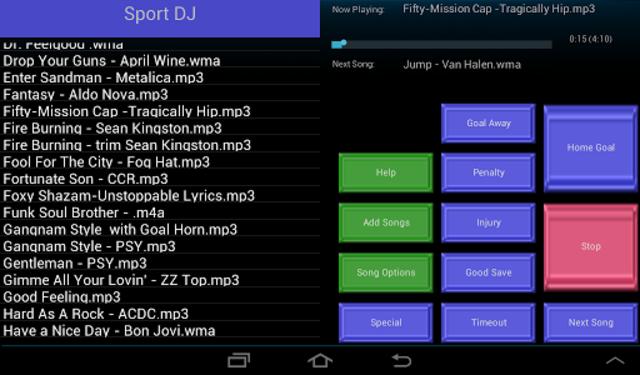 Sport DJ screenshot 7