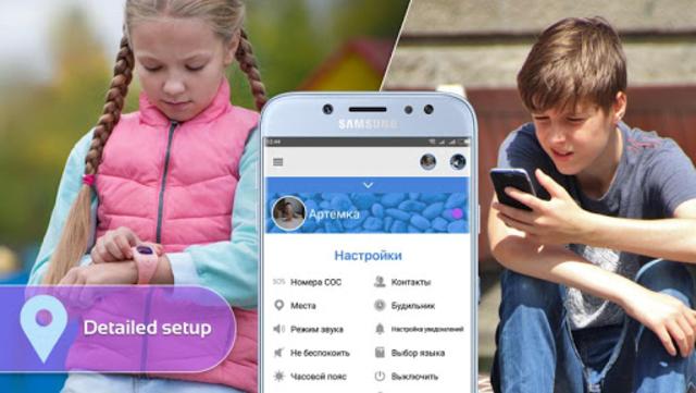 Step By Step: Gps watch, child`s phone tracker screenshot 7