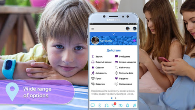 Step By Step: Gps watch, child`s phone tracker screenshot 8