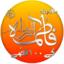 Hazrat Fatima RA 100 Qissay
