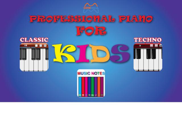 Professional Piano For Kids screenshot 1