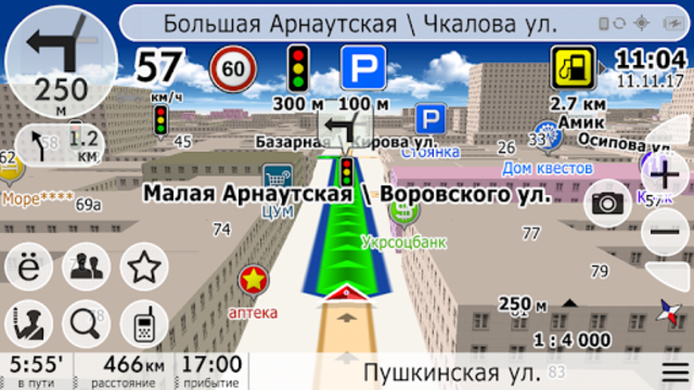 Navi-Maps GPS navigator: Ukraine + Europe screenshot 1
