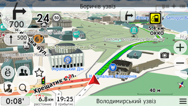 Navi-Maps GPS navigator: Ukraine + Europe screenshot 2