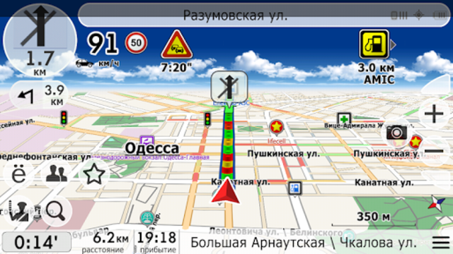 Navi-Maps GPS navigator: Ukraine + Europe screenshot 3