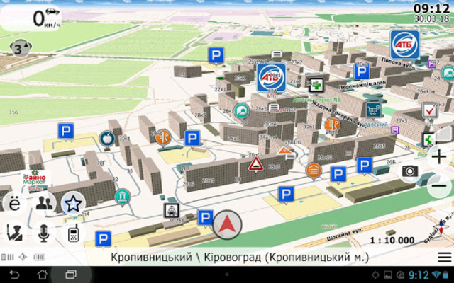 Navi-Maps GPS navigator: Ukraine + Europe screenshot 11