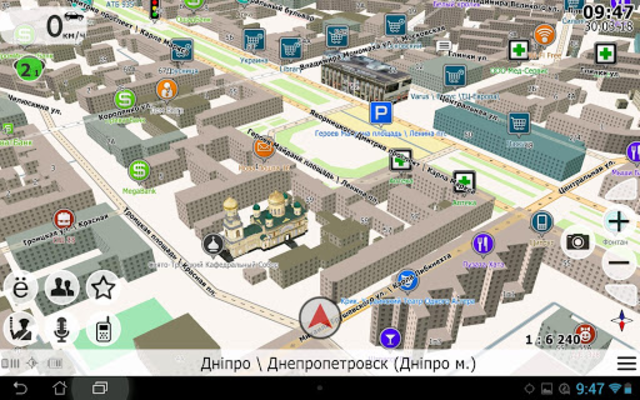 Navi-Maps GPS navigator: Ukraine + Europe screenshot 13