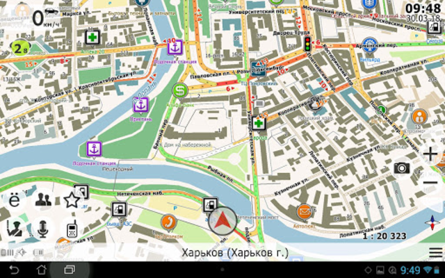Navi-Maps GPS navigator: Ukraine + Europe screenshot 14