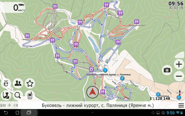 Navi-Maps GPS navigator: Ukraine + Europe screenshot 16