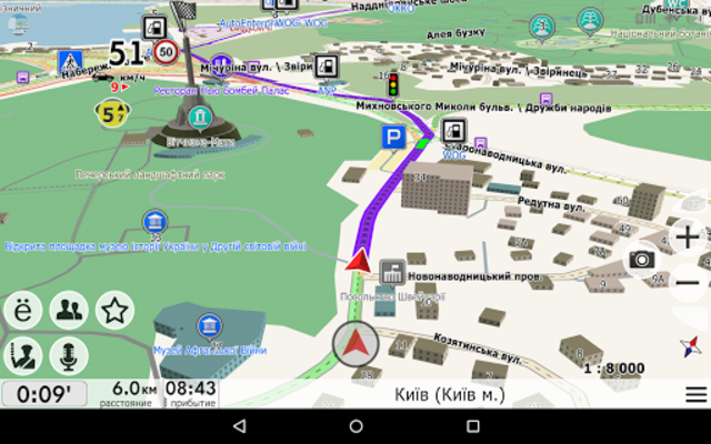Navi-Maps GPS navigator: Ukraine + Europe screenshot 21