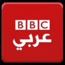 Icon for BBC Arabic