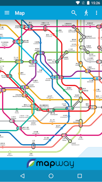 Tokyo Metro Map and Route Planner screenshot 5