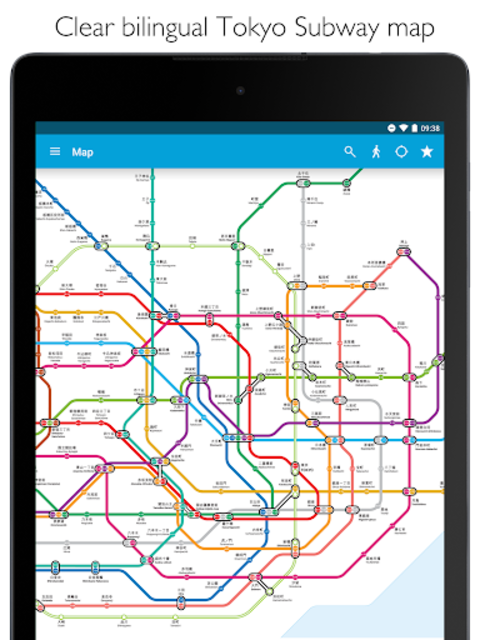 Tokyo Metro Map and Route Planner screenshot 6