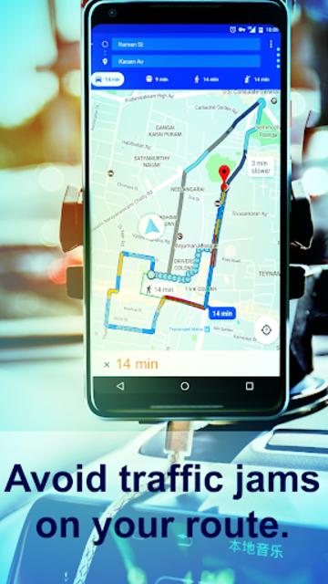 Offline GPS & maps without internet screenshot 3