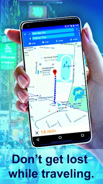 Offline GPS & maps without internet screenshot 4