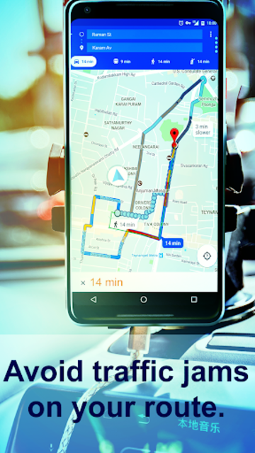 Offline GPS & maps without internet screenshot 6