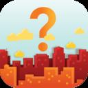 Guess City - panoramic game