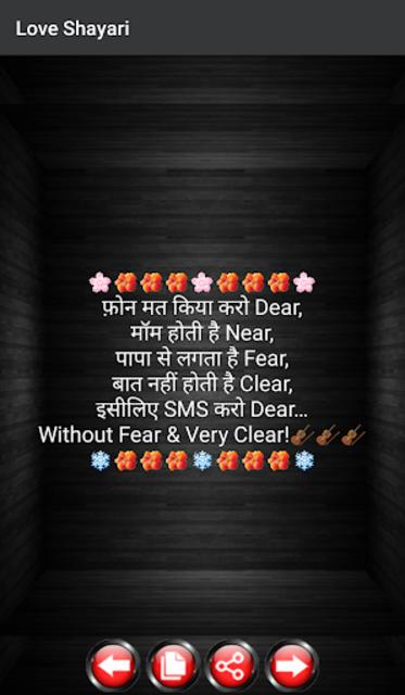 Love Shayari, SMS and Quote screenshot 11